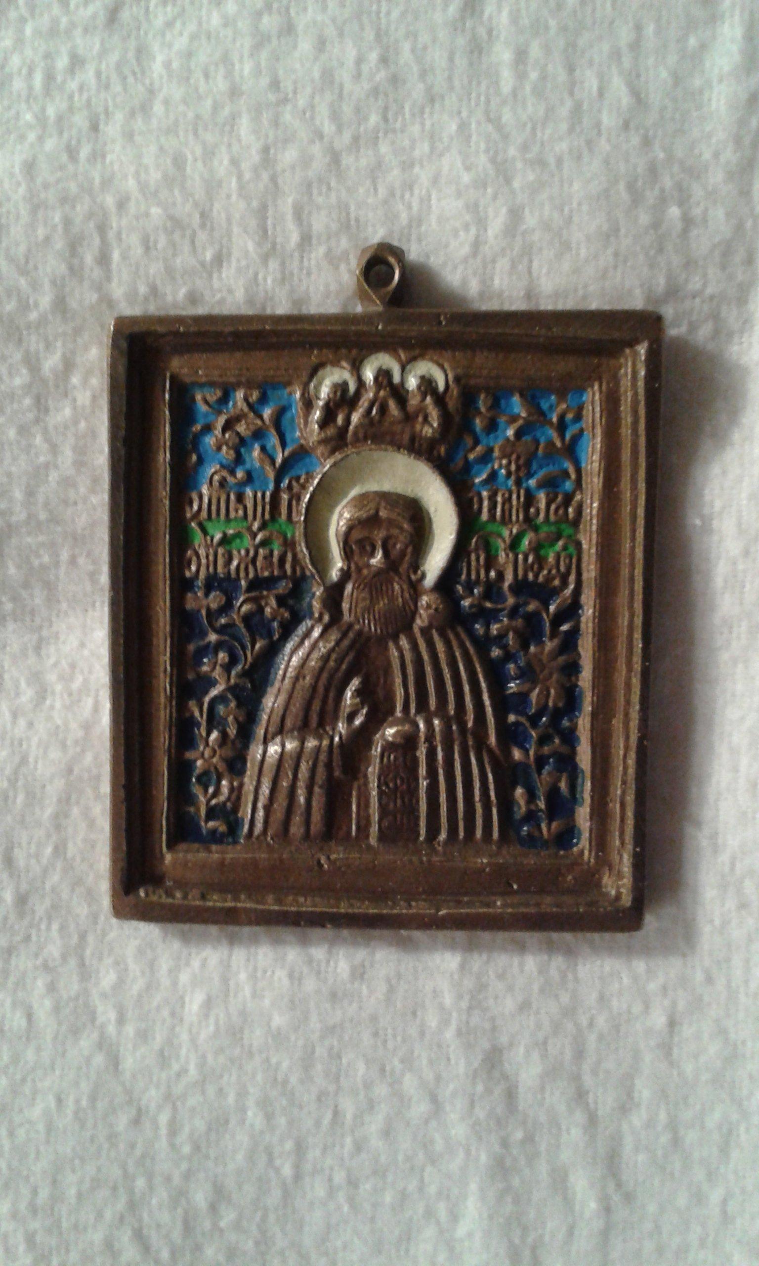 Ikonka św. Mikołaj