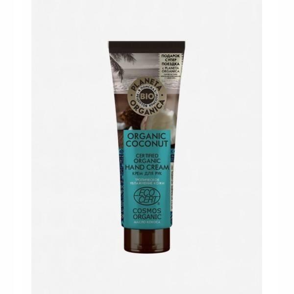 Organic Coconut - Krem do rąk