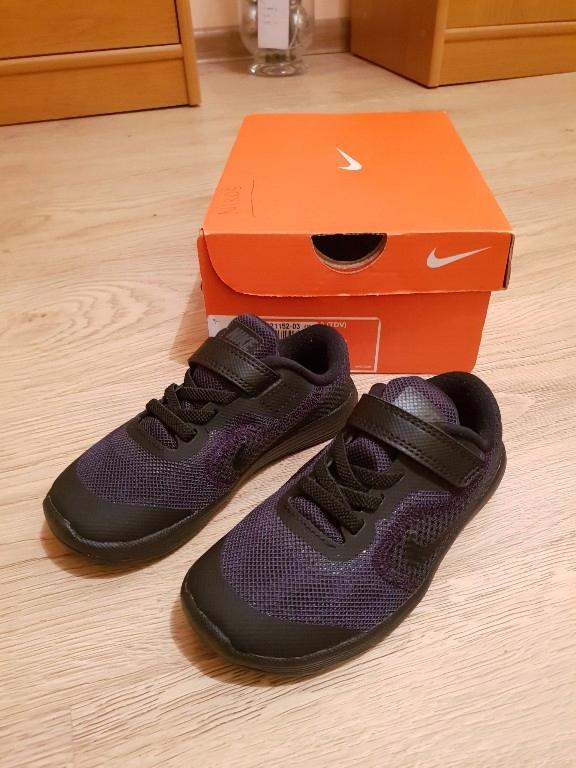 Adidasy Nike *Nowe* r.26