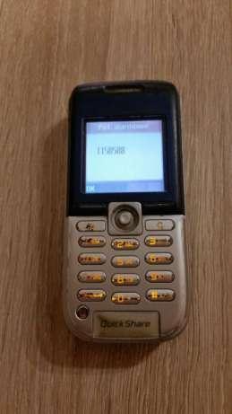 Sony Ericsson K300i ZESTAW