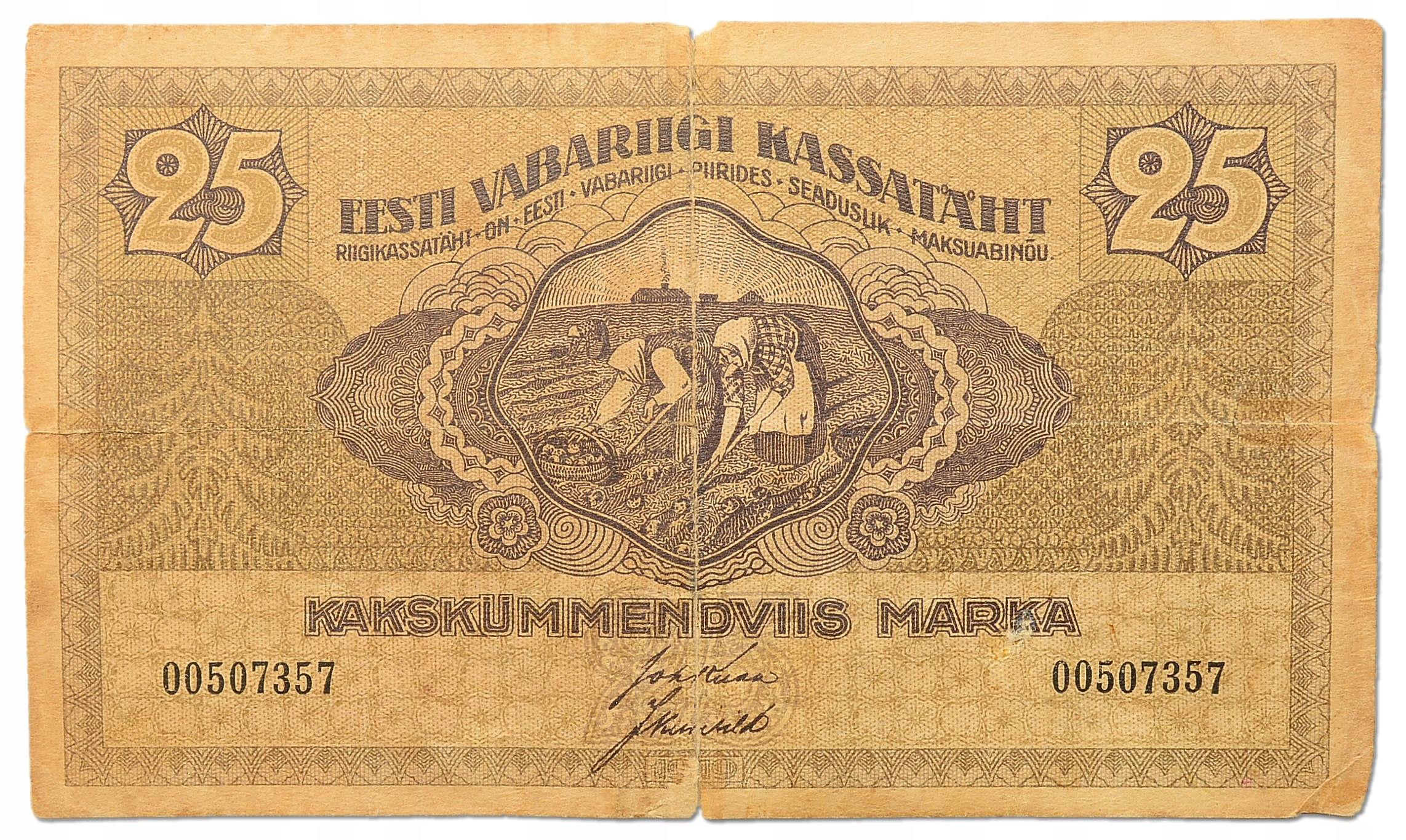 11.Estonia, 25 Marek 1919 rzadki, P.47, St.3-
