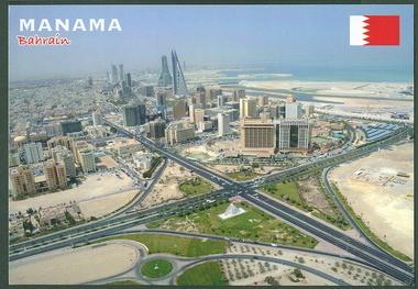 Manama Bahrajn