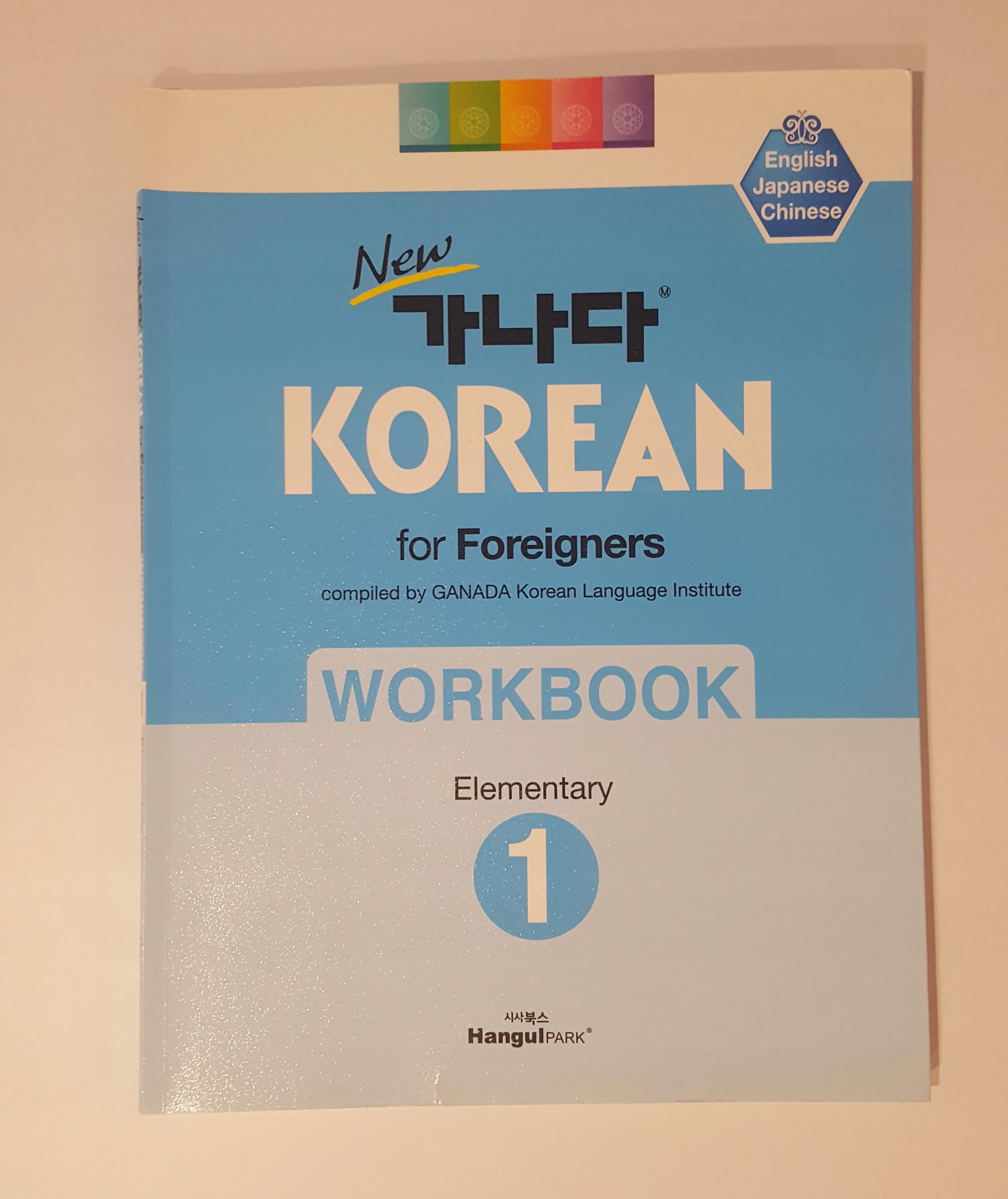 Książka do nauki Koreańskiego ćwiczenia Koreański