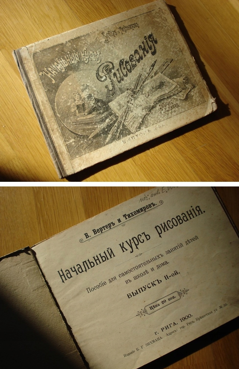 KURS RYSOWANIA ROSJA 1900 ROK