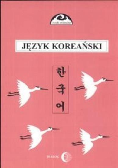 Podręcznik języka koreańskiego 2 ŁÓDŹ + gratis zak