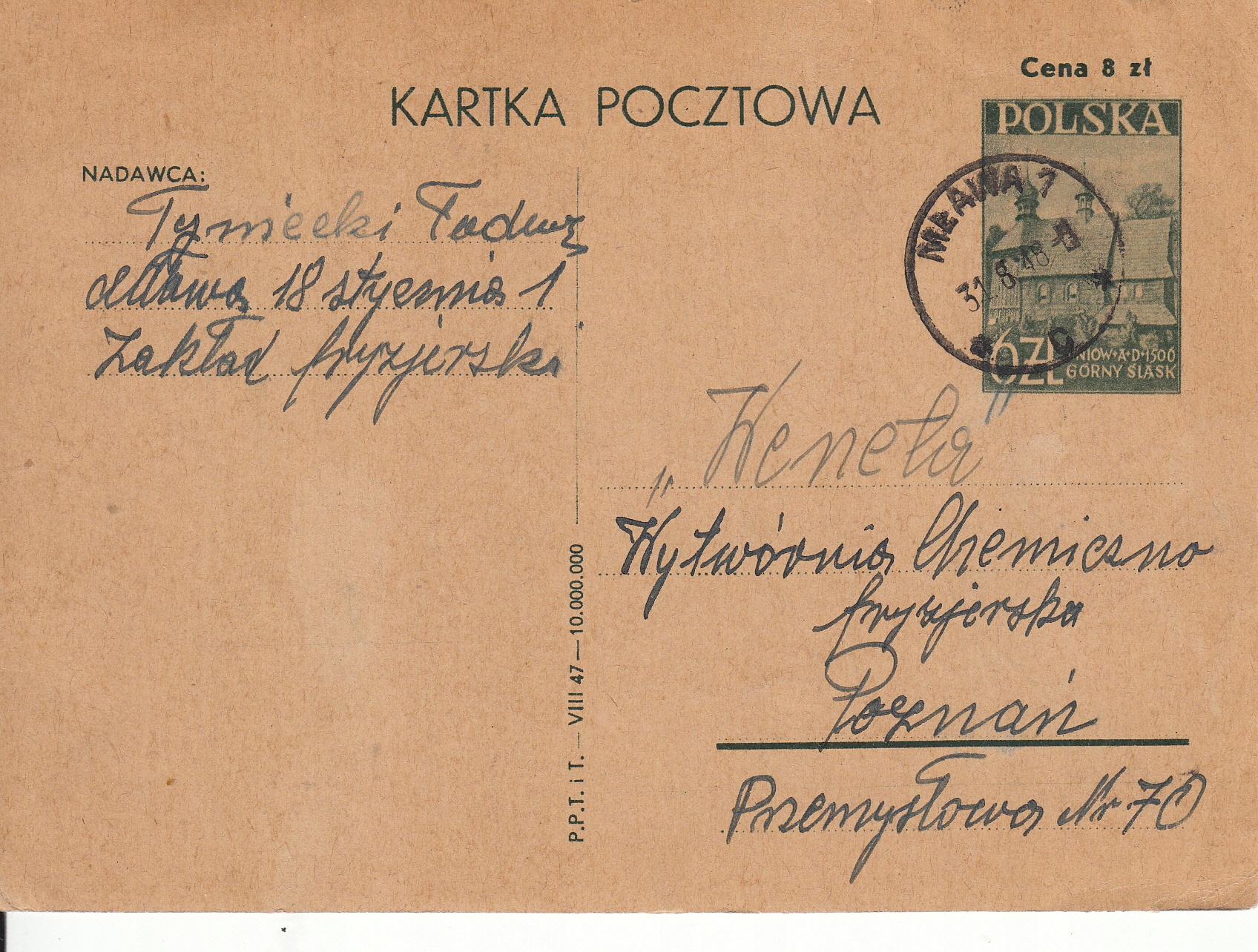 Cp 103 Mława - Poznań