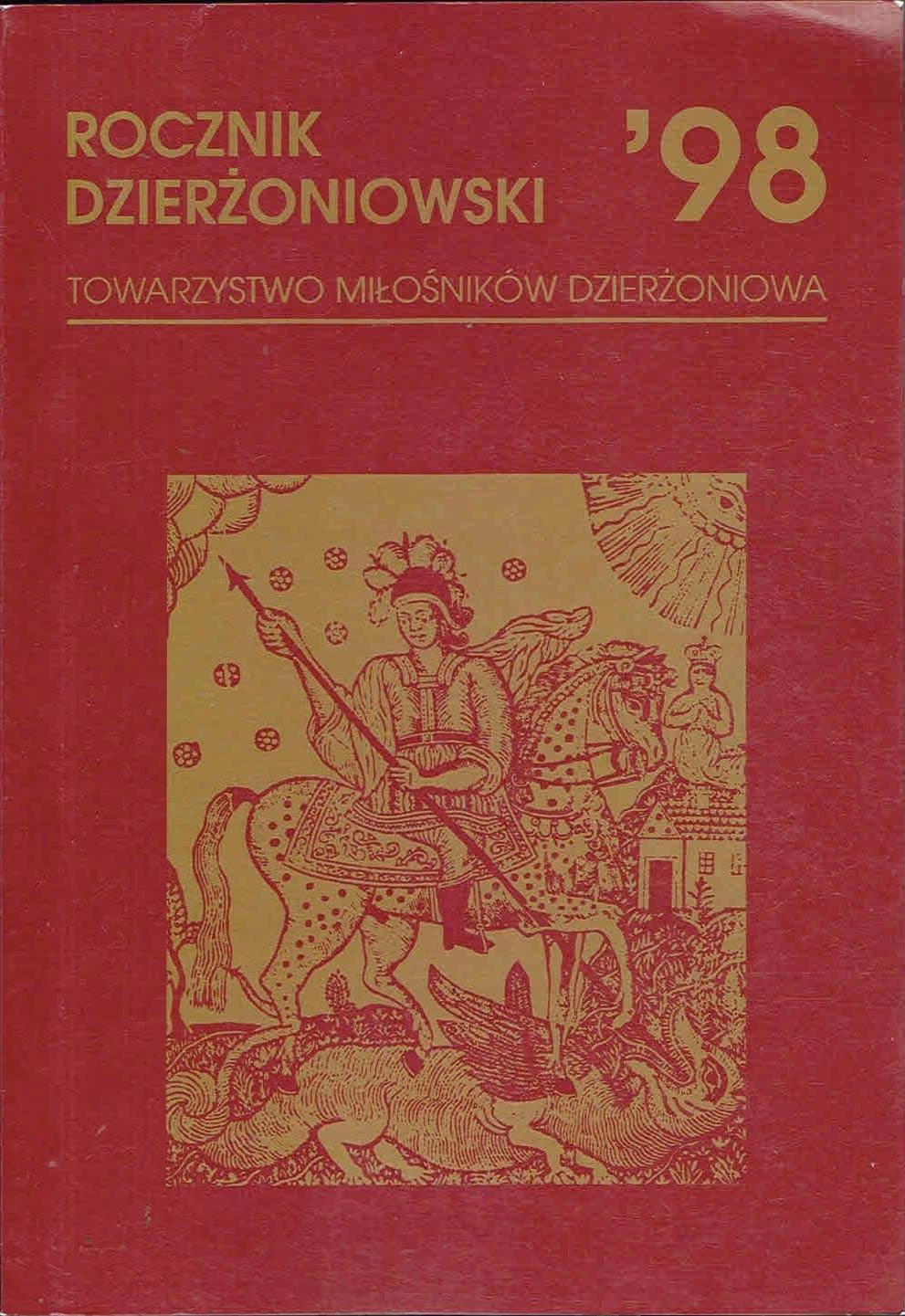 Rocznik Dzierżoniowski 1998 [Dzierżoniów Owiesno]