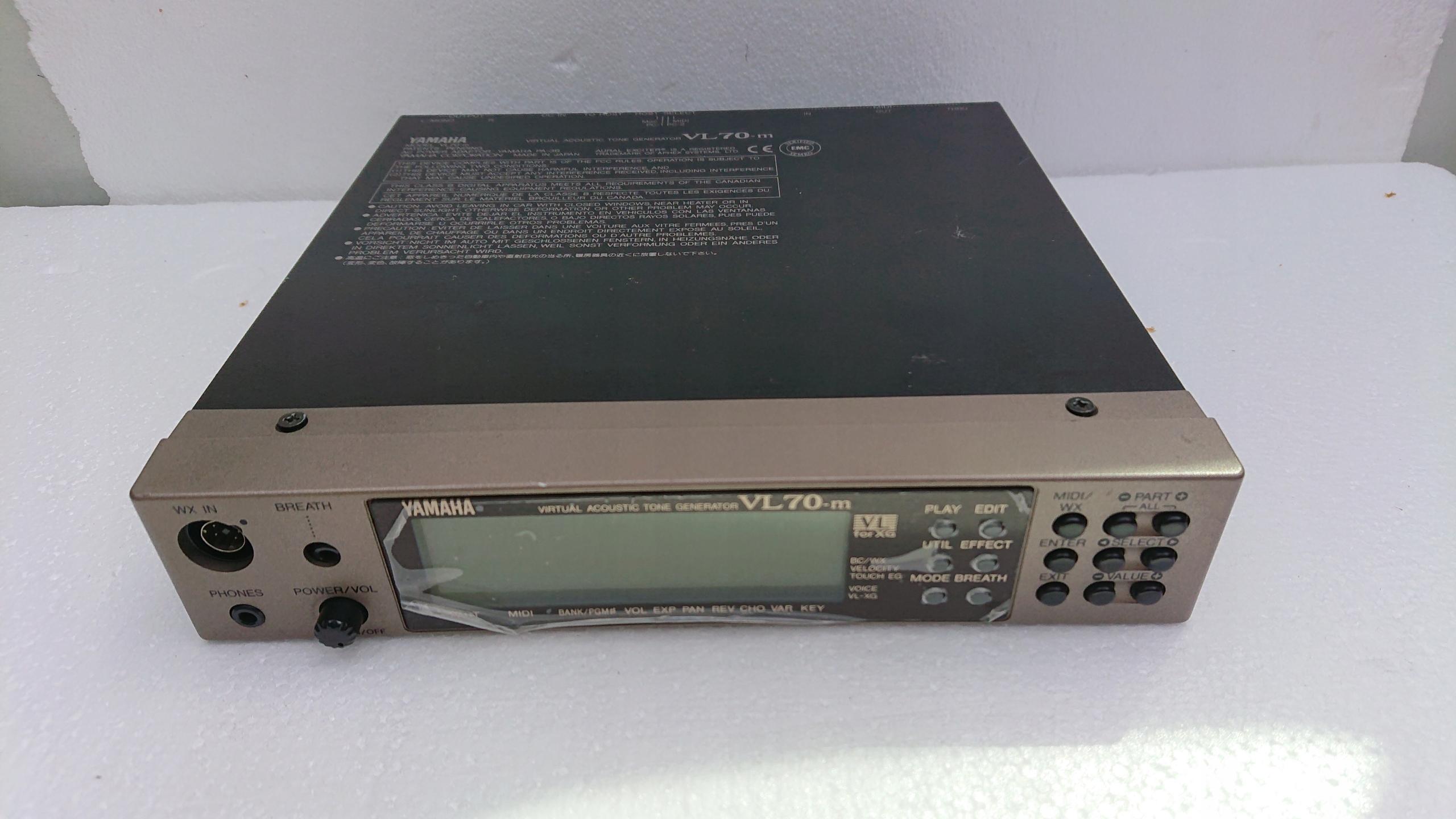 YAMAHA VL70-m Virtual Acqustic Tone Generator