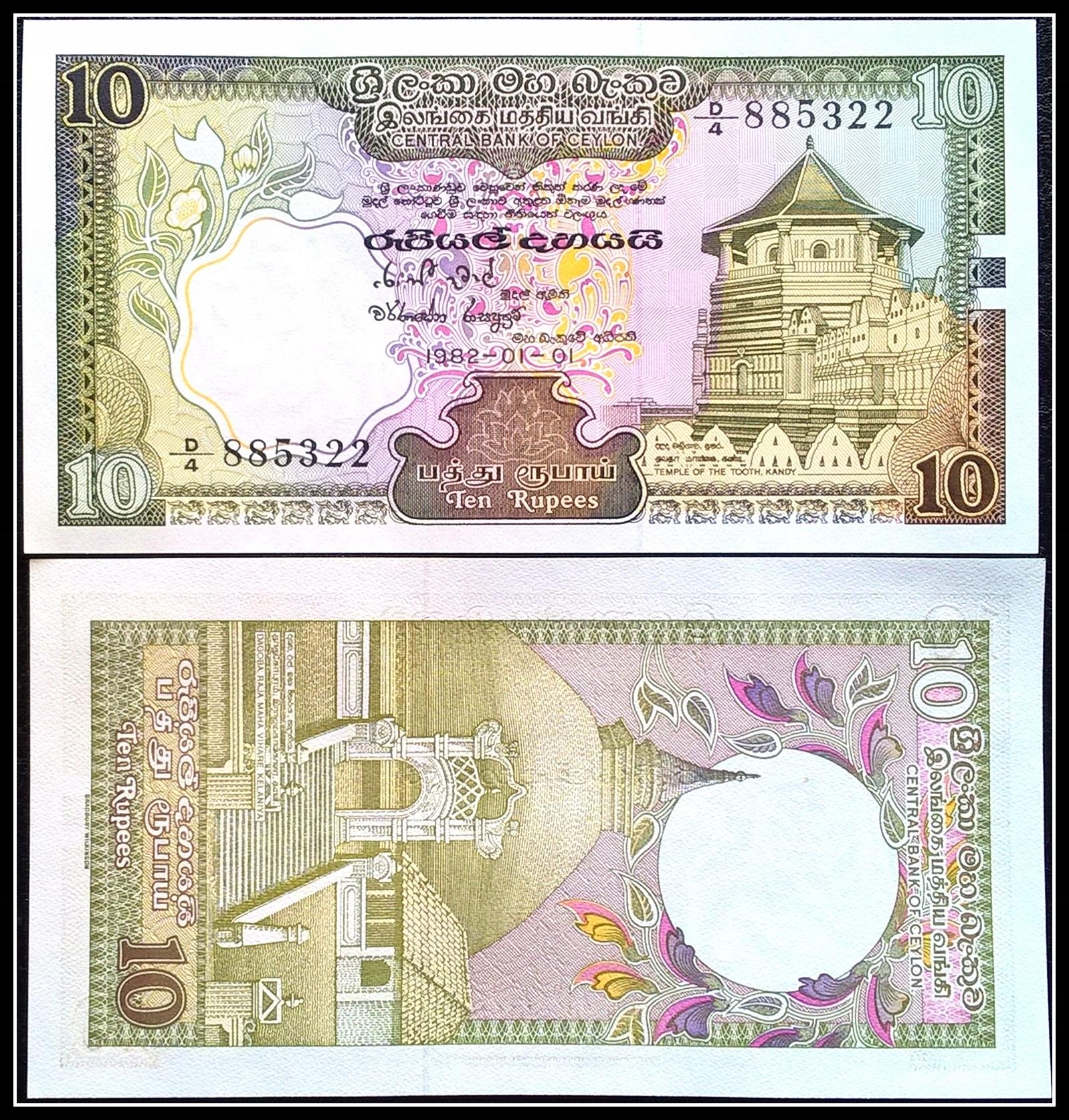 Banknot Sri Lanka 10 Rupii 1982r. UNC