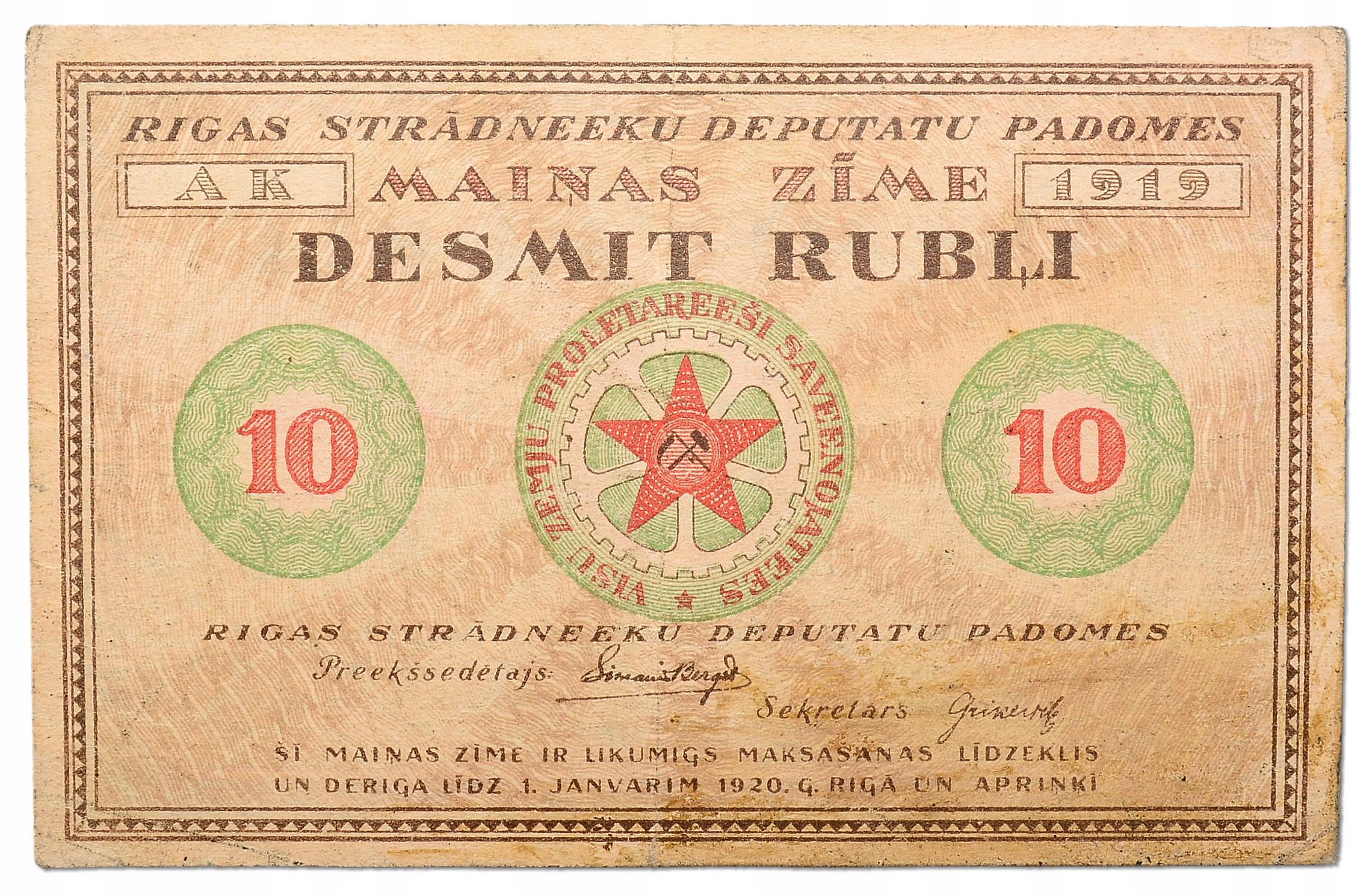 9.Łotwa, Ryga, 10 Rubli 1919, P.R4, St.3+