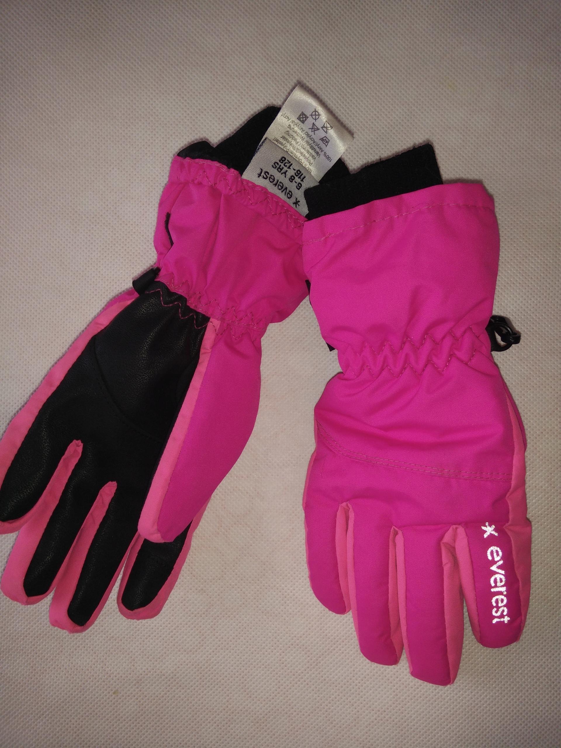 Rękawiczki ortalionowe narciarskie zimowe Everest