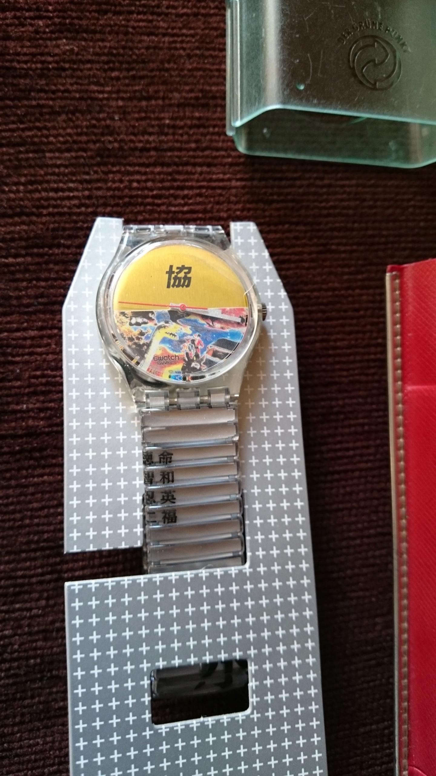 Zegar Swatch GK219 Godzilla Swiss Made Japan 90'