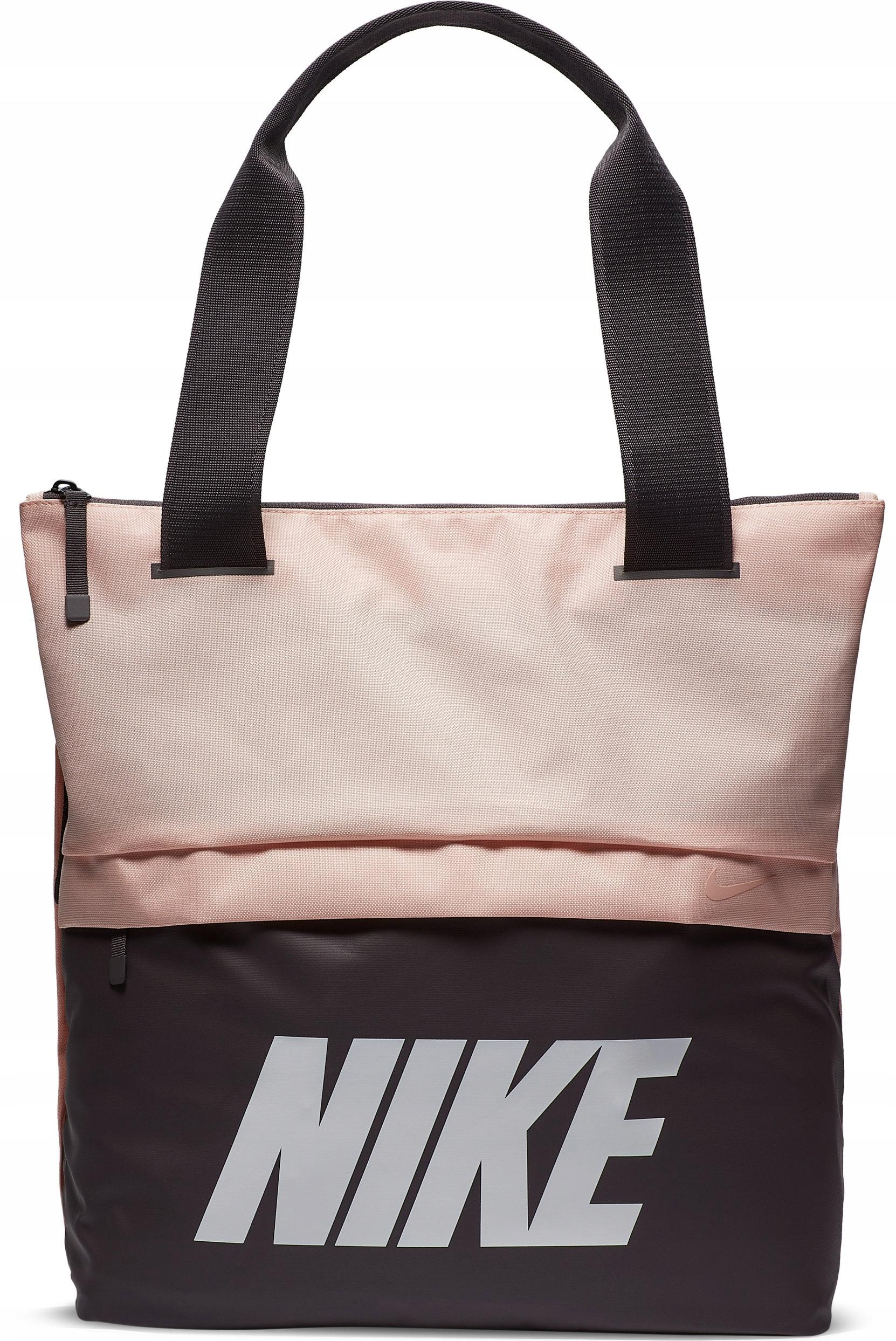 bc97ebf46f964 Torba Nike Nike Radiate BA6015-664 - 7787797242 - oficjalne archiwum ...
