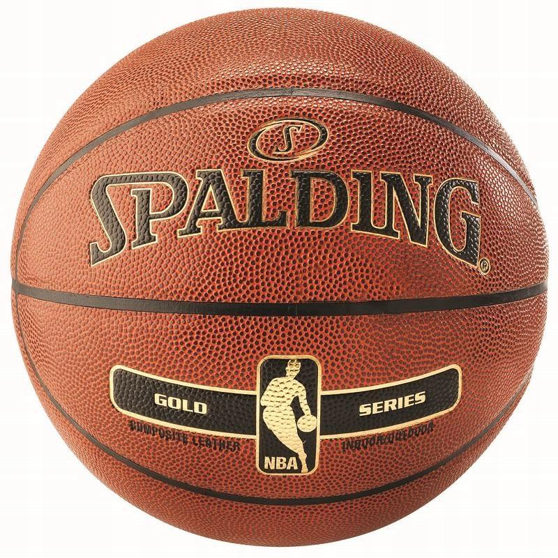 Piłka do koszykówki SPALDING NBA GOLD IN/OUT r.7