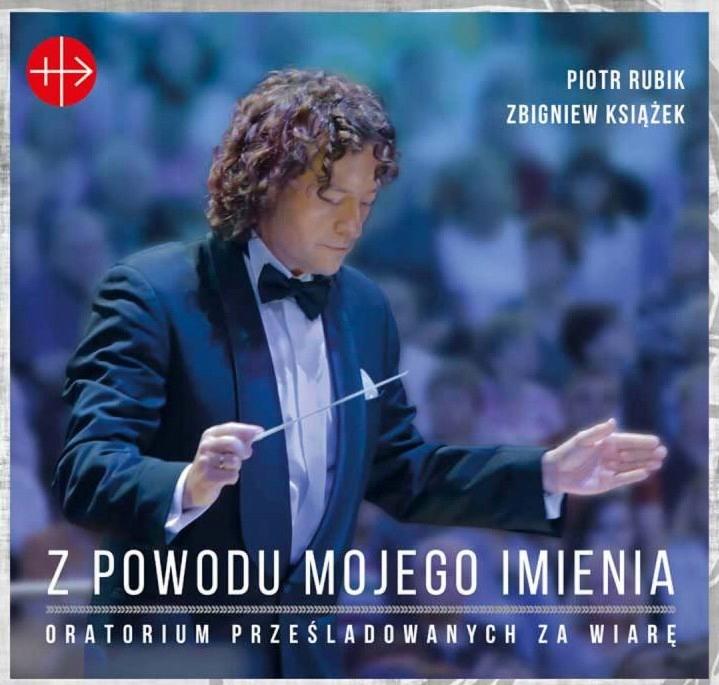 Piotr Rubik - Z Powodu Mojego Imienia 2 CD