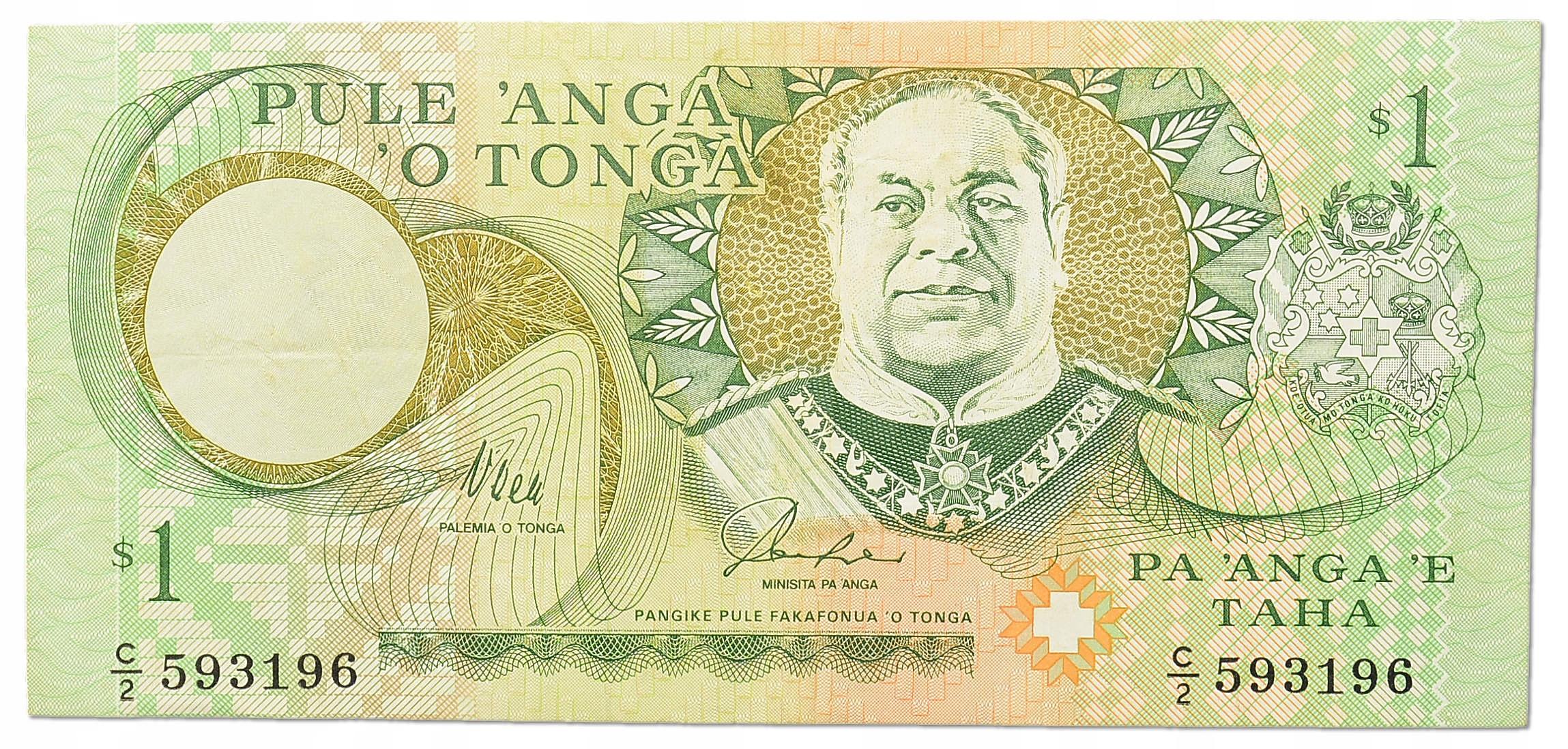 13.Tonga, 1 Pa'anga 1995, P.31, St.3+