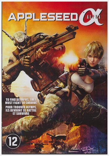 DVD Animation - Appleseed Alpha Pal/Region 2-Bilin