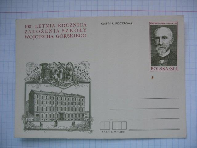 KARTA POCZTOWA-100 LETNIA ROCZNICA ZAŁOŻENIA SZKOŁ
