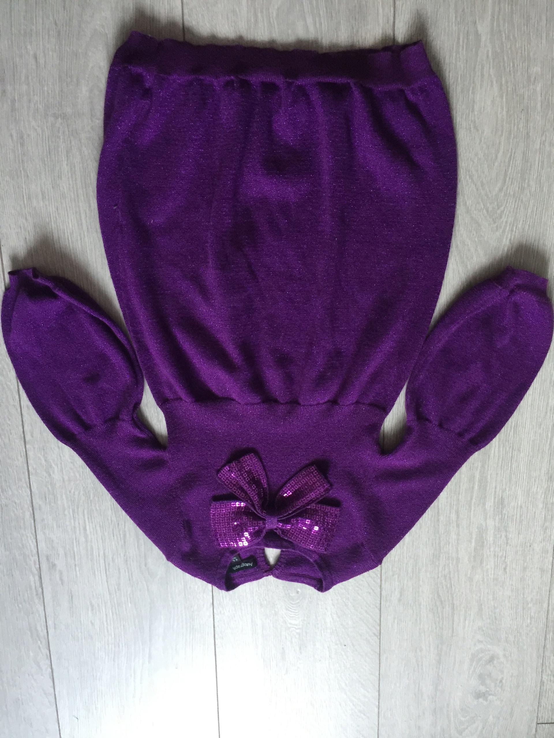 bluzka tunika 110 4-5l jak NOWA