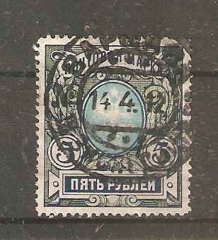 Zab.ros.kas Warszawa (Mi.62)