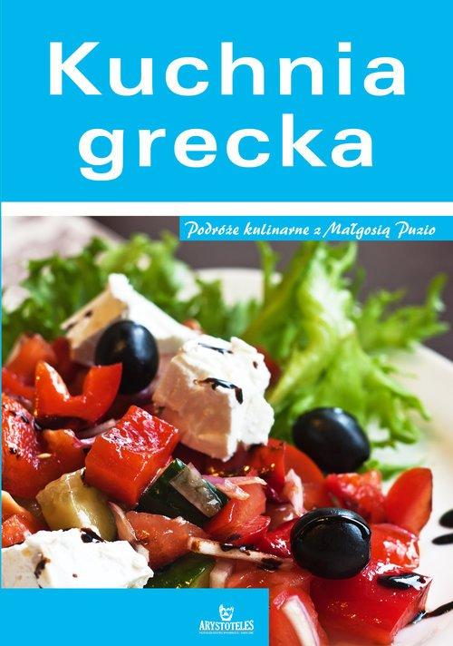 Kuchnia Grecka 6725125275 Oficjalne Archiwum Allegro