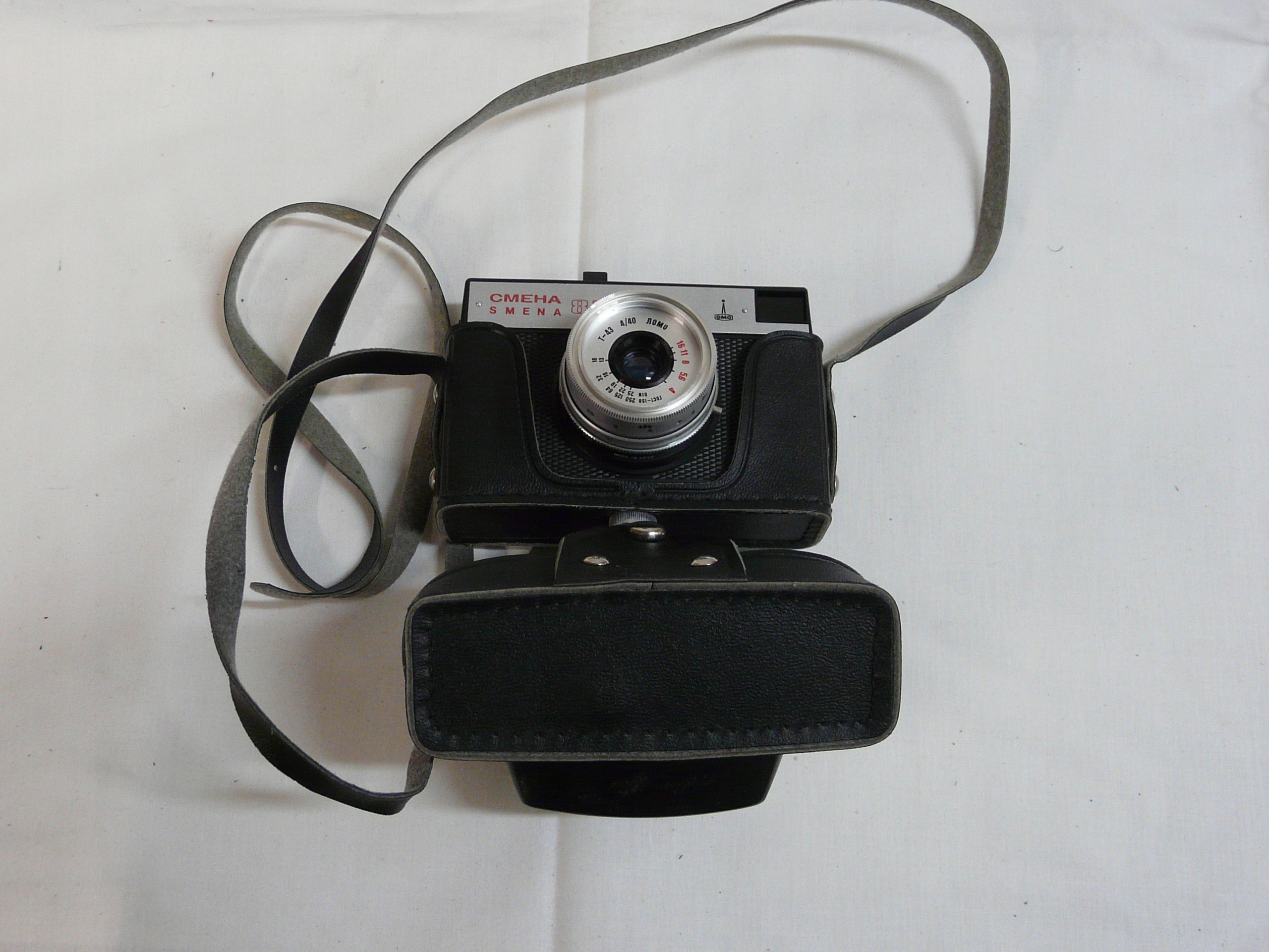 Smiena 8 M aparat fotograficzny nowy w kartonie