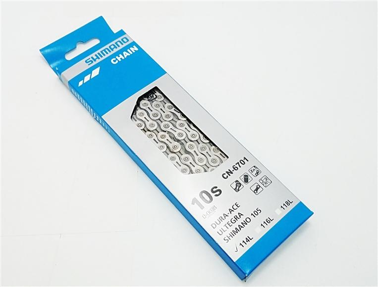 Łańcuch SHIMANO ULTEGRA CN-6701 10b 114 + PIN