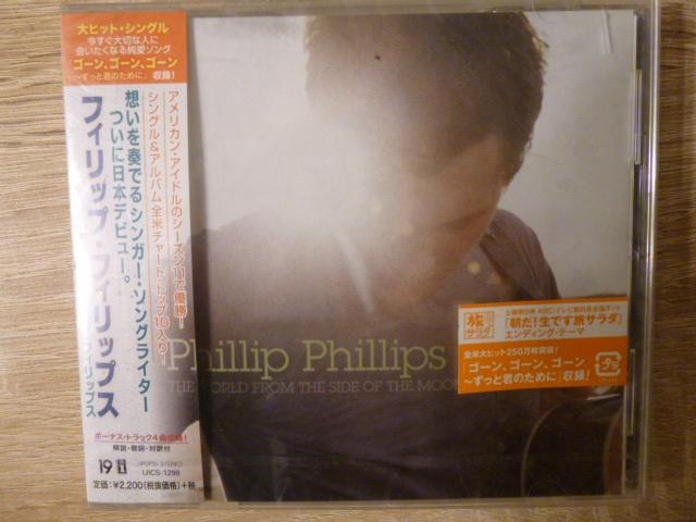 PHILLIP PHILLIPS - The world from - CD Japan FOLIA