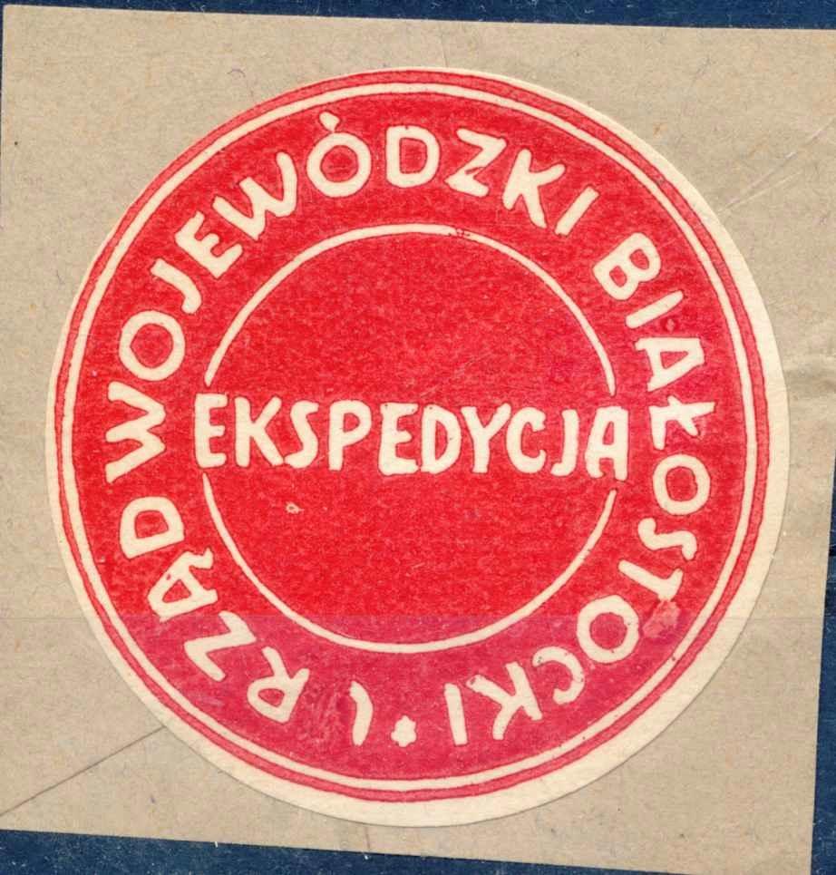 1930 POLSKA, BIAŁYSTOK, URZĄD WOJEWÓDZKI.