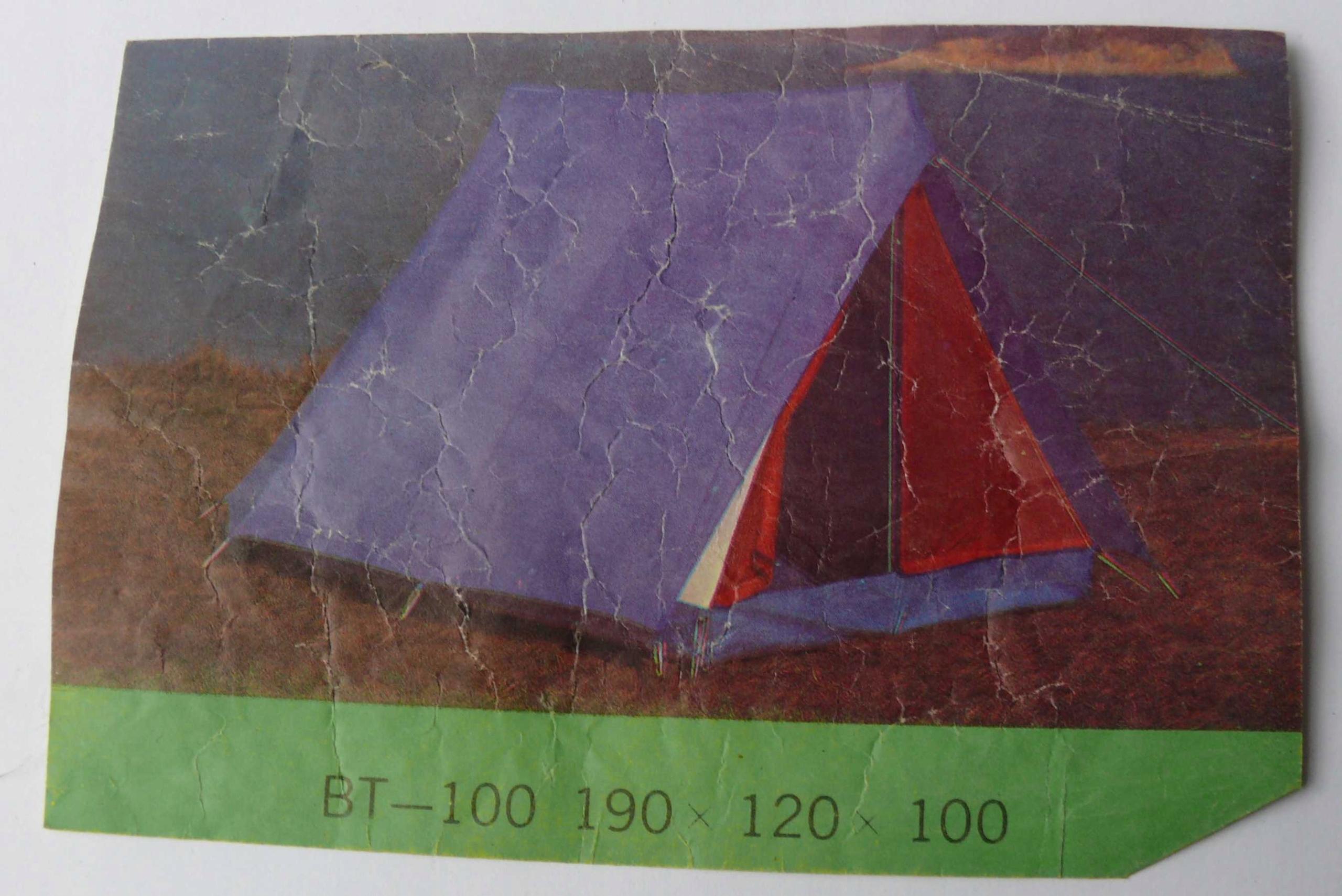 Namiot BT 100 PRL