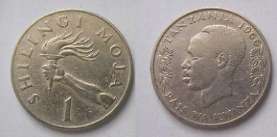Tanzania 1 shilingi 1966