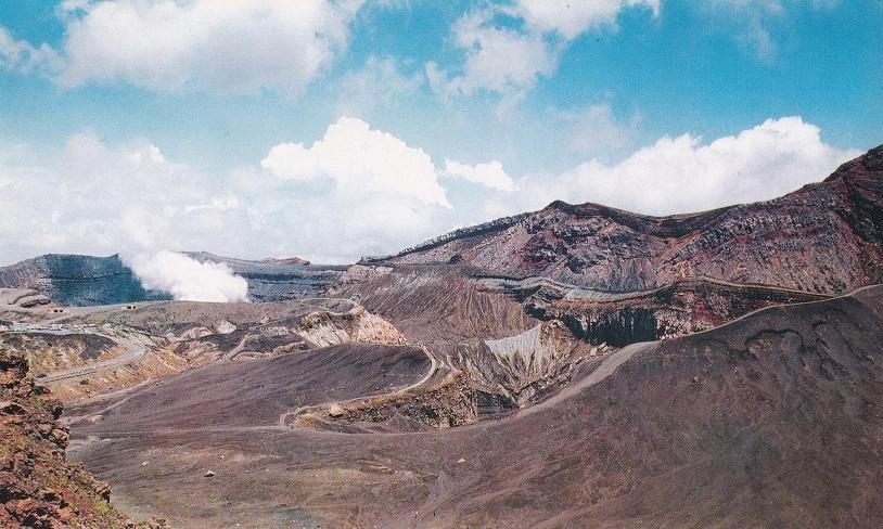 JAPONIa - National Park Mount Aso