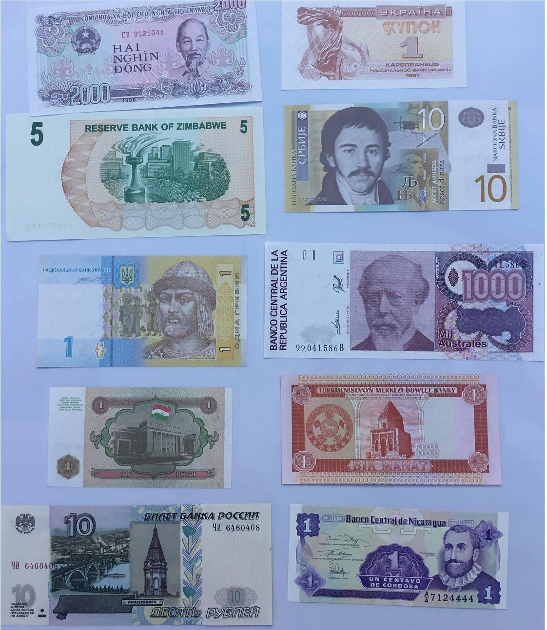 Banknoty świata (9) - zestaw 10 sztuk