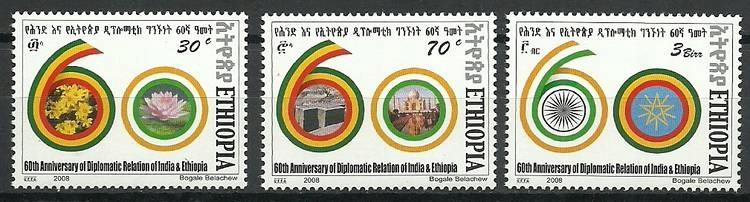 Etiopia 2008 Mi 1861-1863 dav14B**