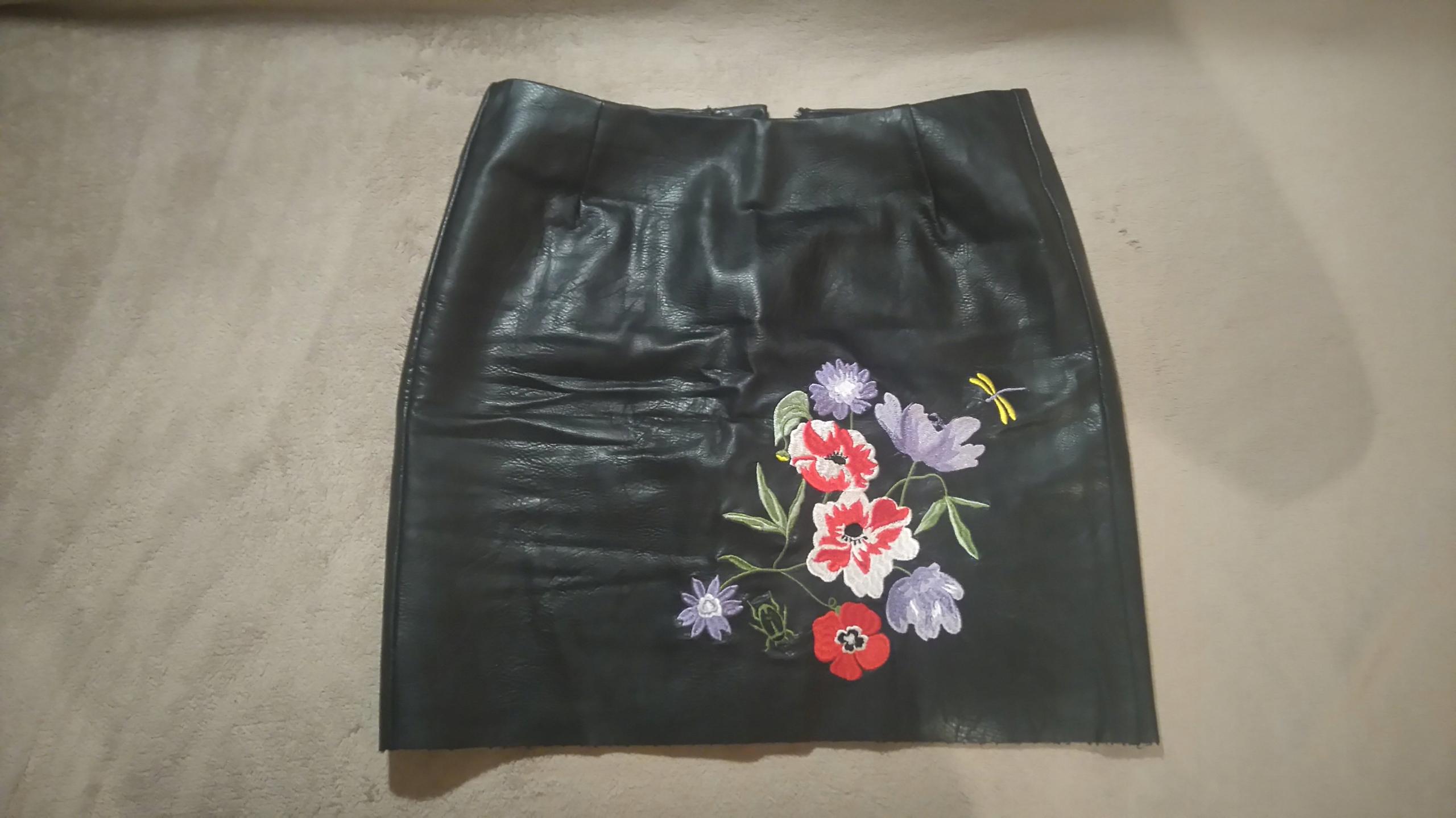 Spodniczka mini, super okazja!!! Hm XS
