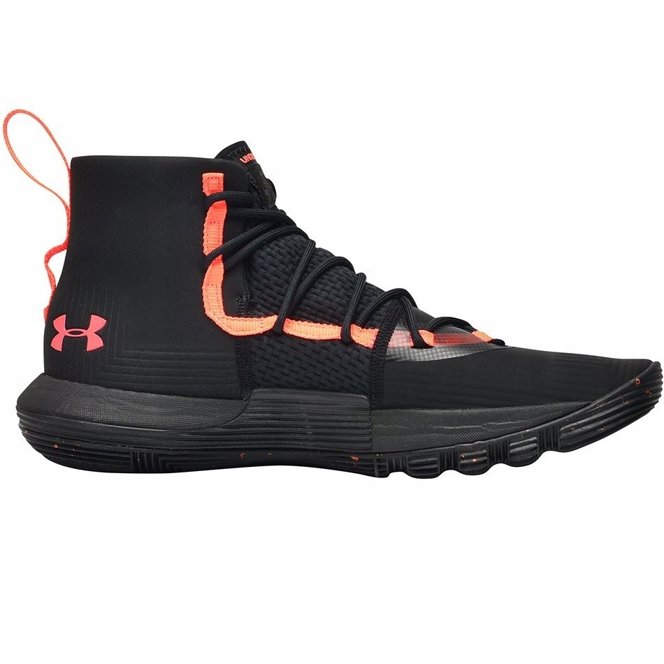 Buty Under Armour SC 3ZER0 II | 3020613-002 #40.5