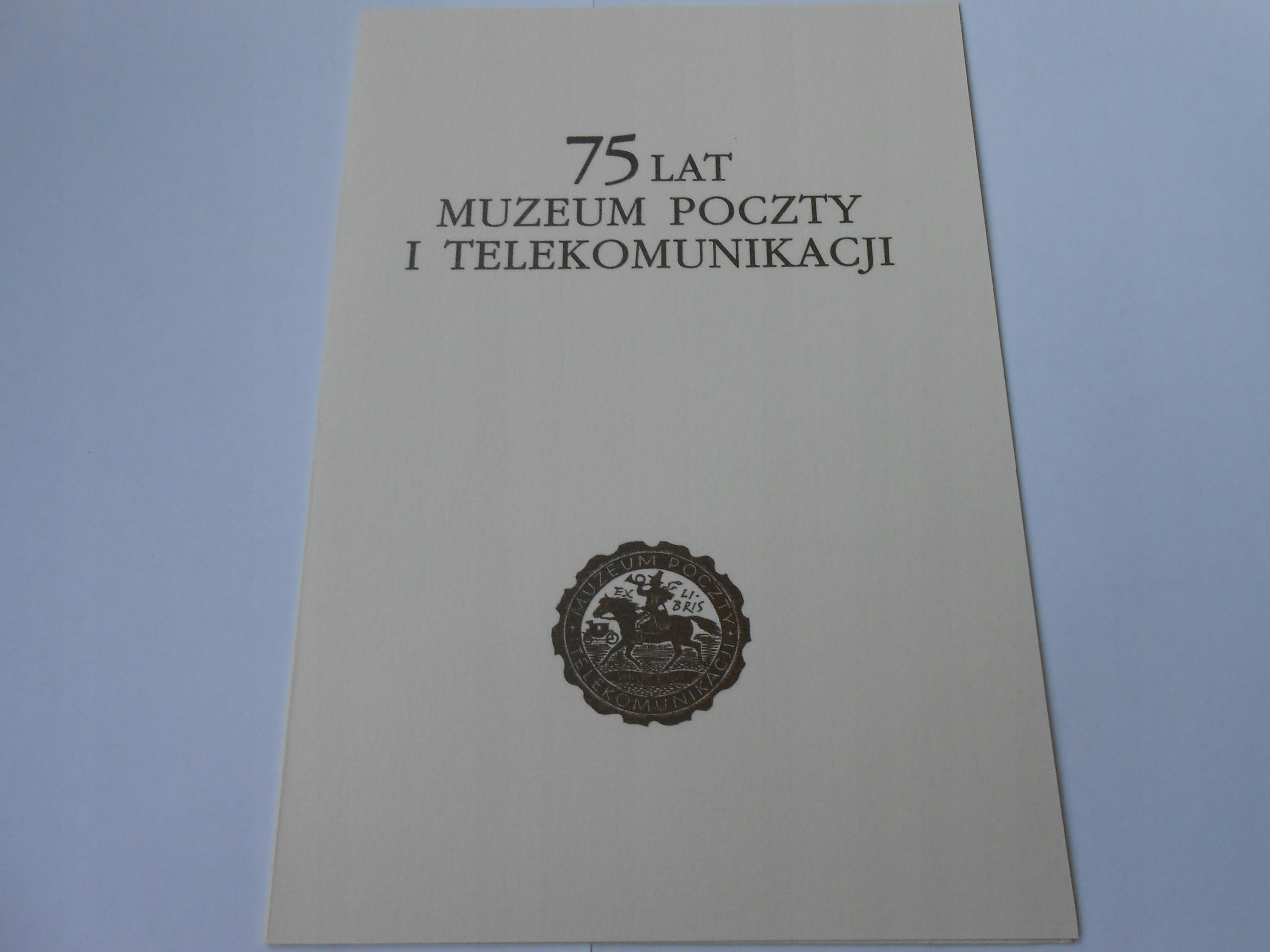 Karnet 75 lat Muzeum Poczty we Wrocławiu 1996 r
