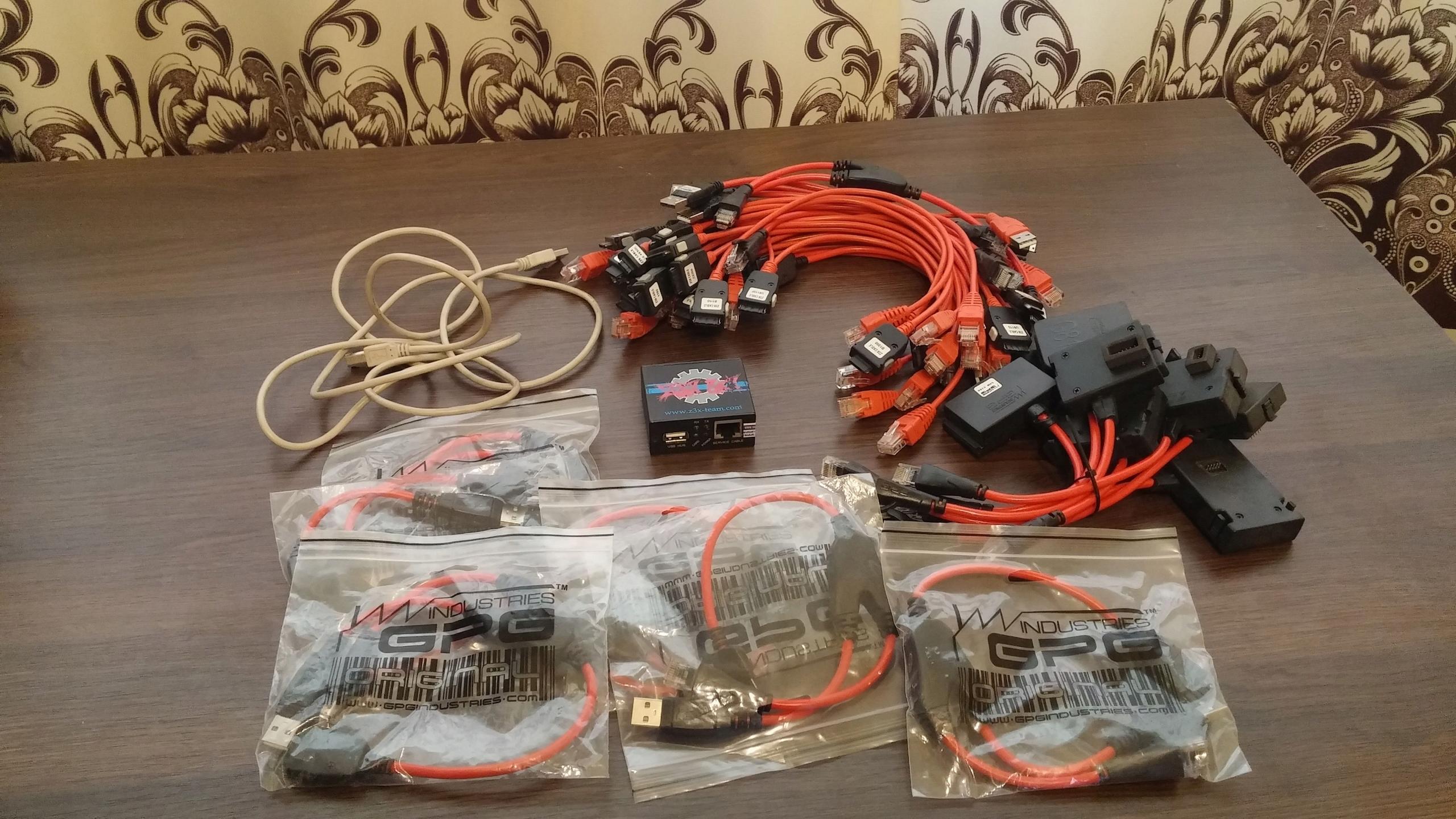 Boxy: Z3x Box/Mt Box/SE Tool /HXC Pro/Cyclone Key