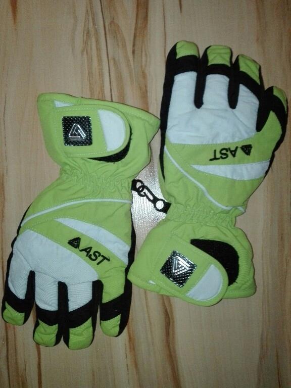 Rękawiczki narciarskie Brugi R.xxl dziecięce