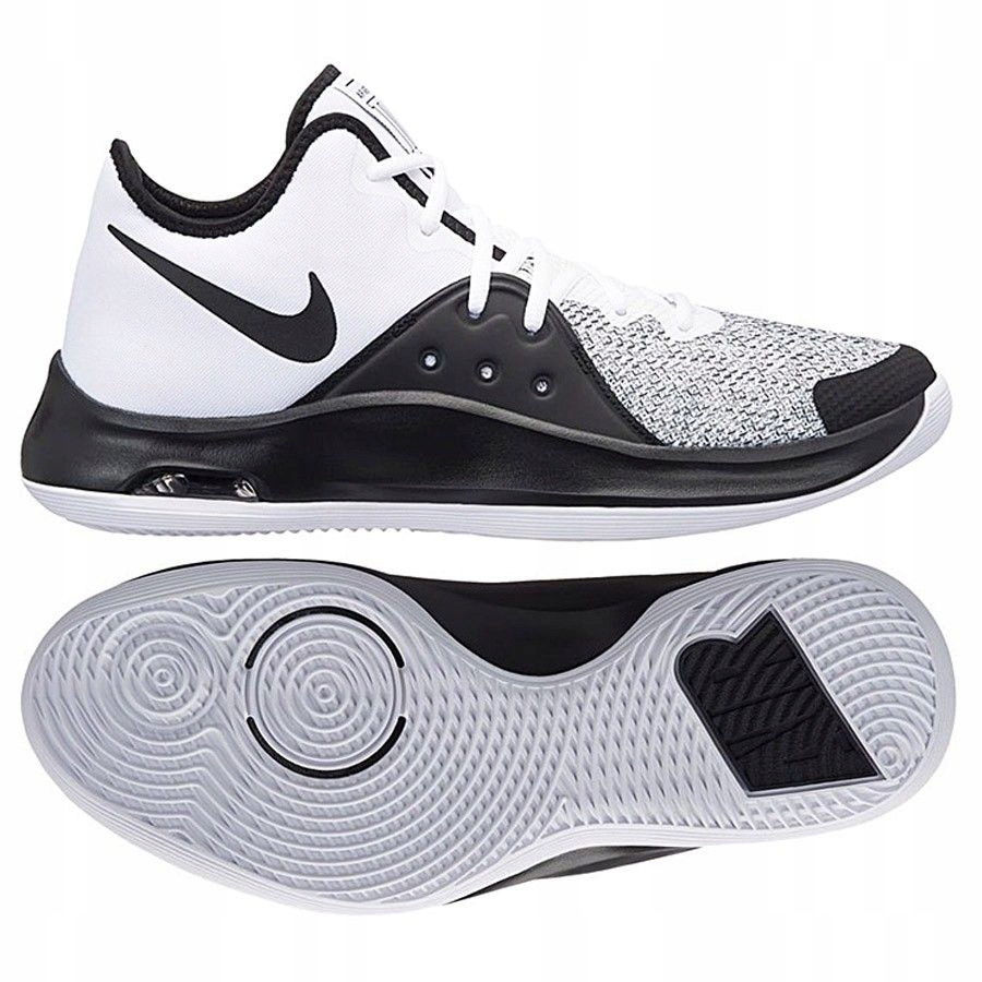 Buty do koszykówki Nike Air Versitile III # 49,5