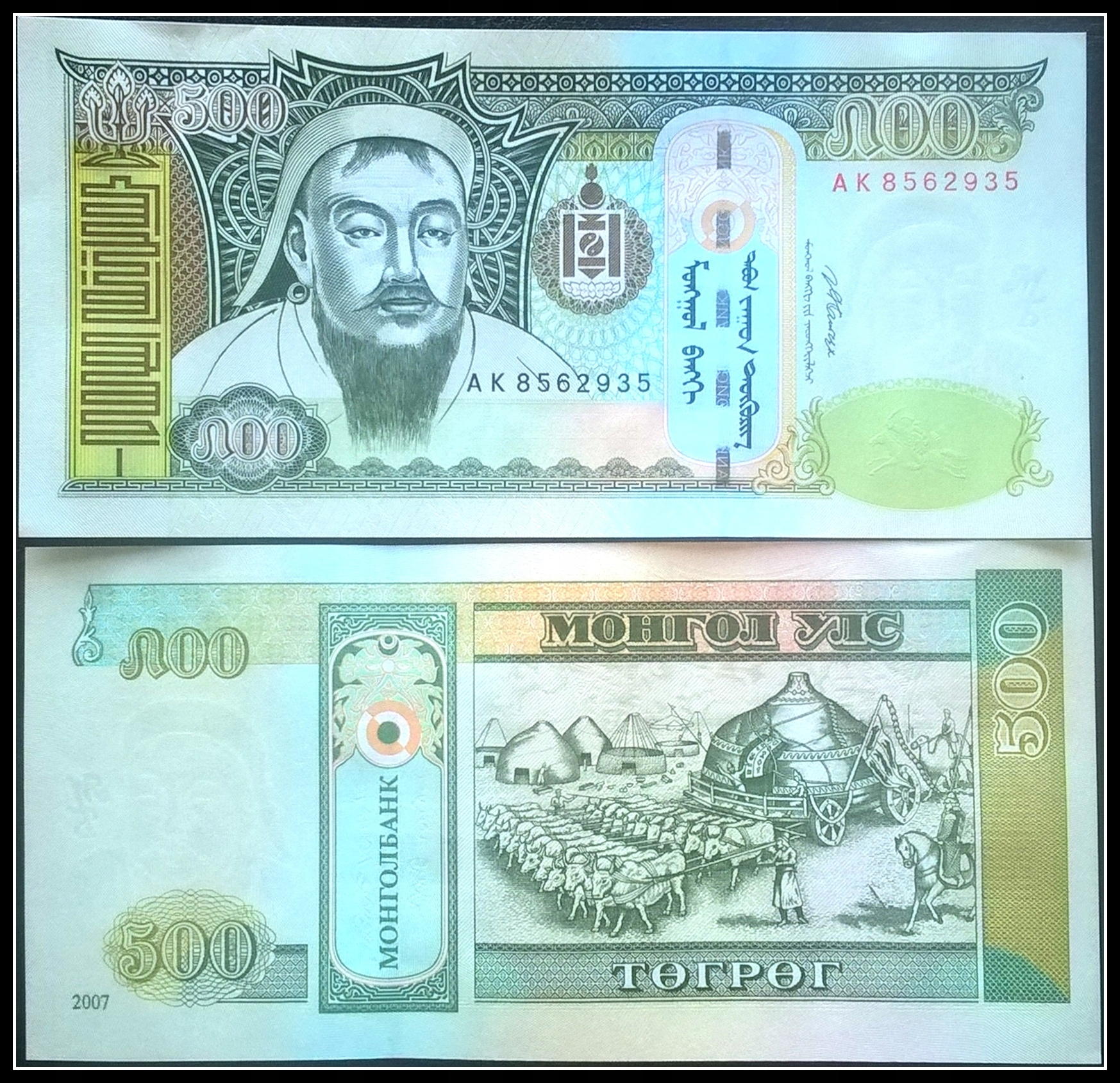 Banknot Mongolia 500 Tugrig 2007r. UNC