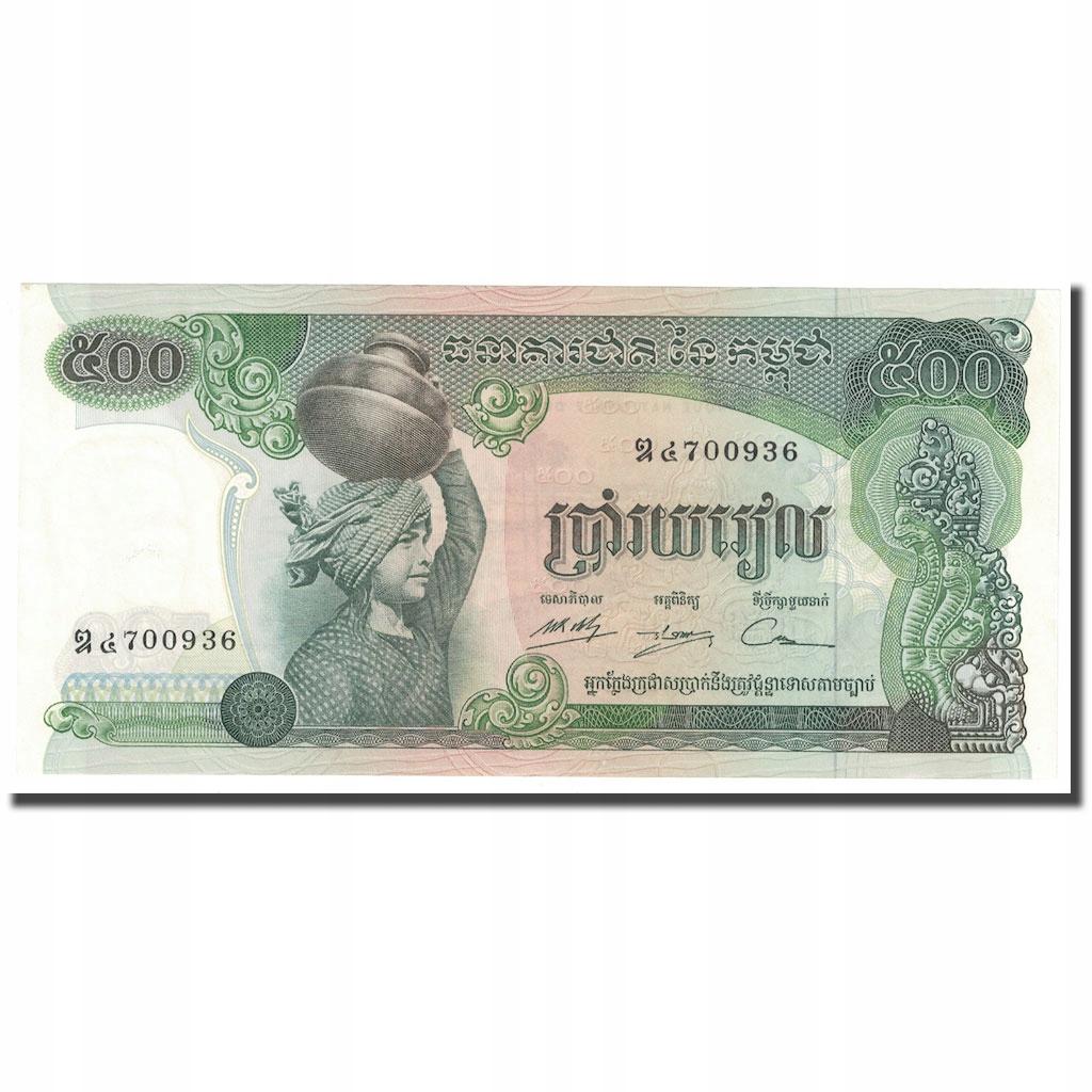 Банкнота, Камбоджа, 500 риелей, без даты (1973-75), K.