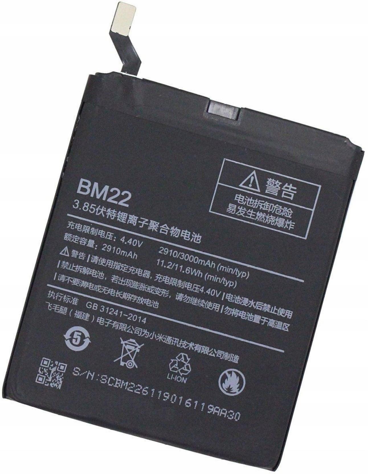 Bateria Xiaomi BM22 Mi5