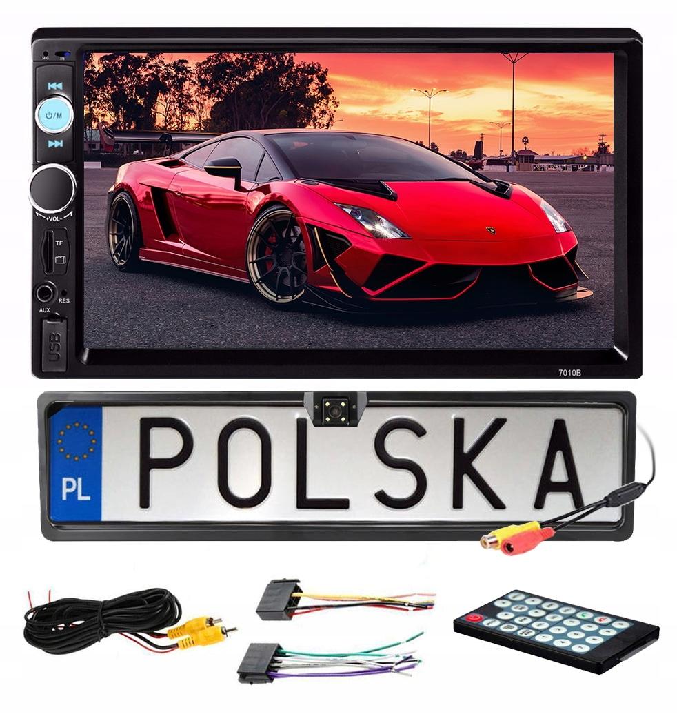 РАДИО 2 ДИН ЭКРАН 7 USB АВТОМОБИЛЬНАЯ SD MP3 + КАМЕРА