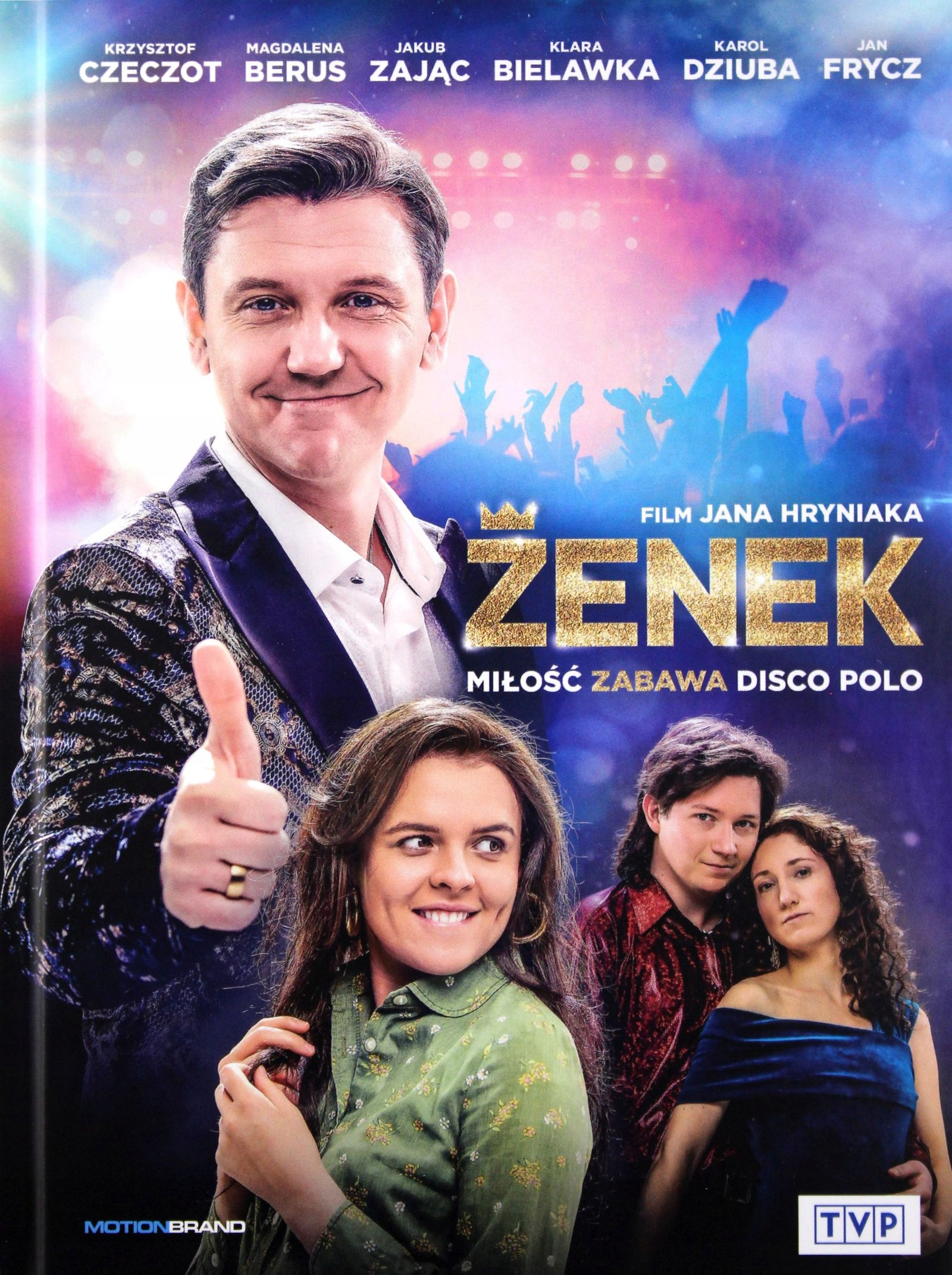 Item ZENEK [DVD] ZENEK MARTYNIUK ACCENT