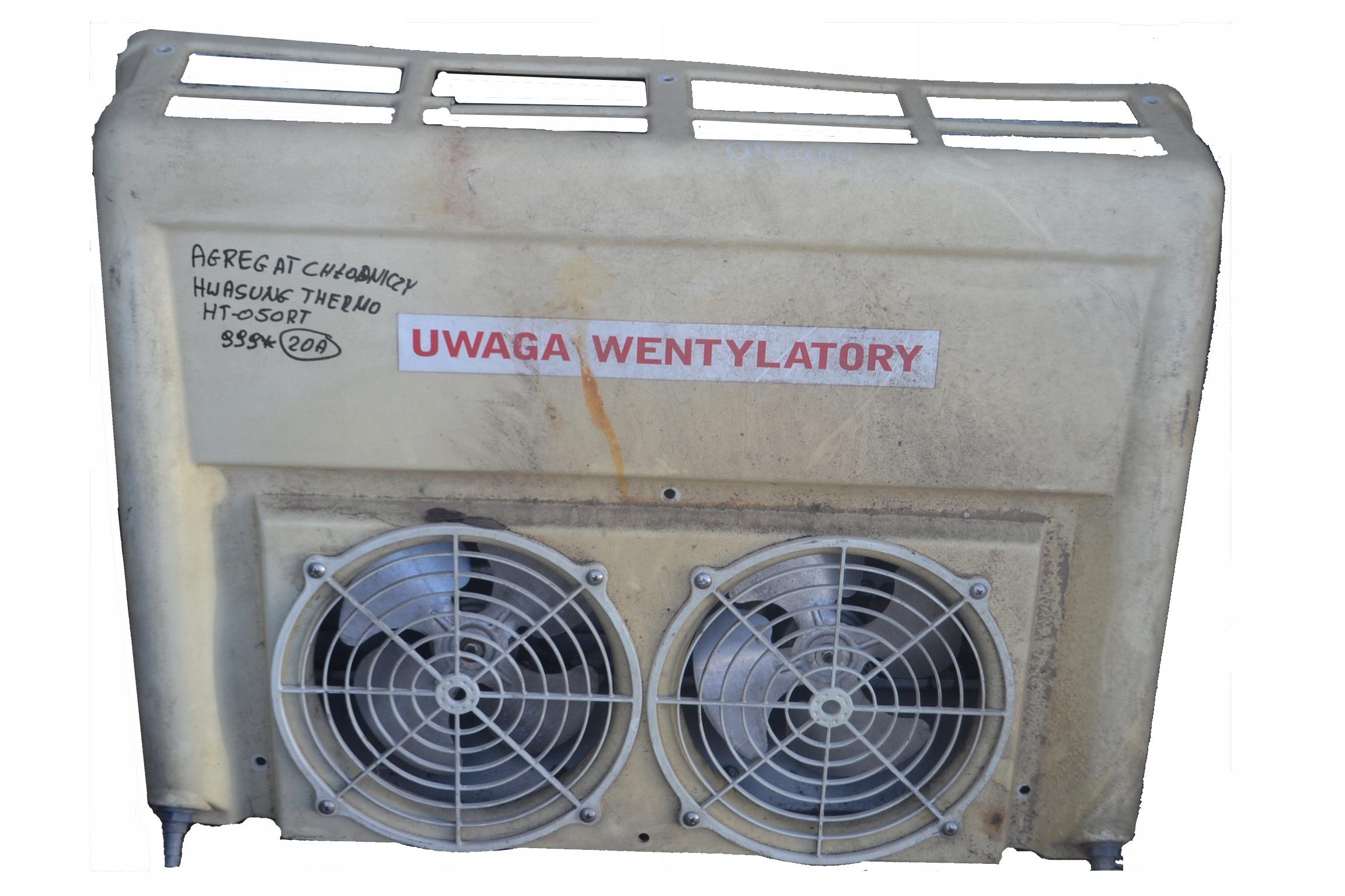 приводимый в действие для радиаторов hwasung термо ht-050rt