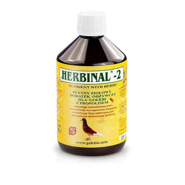 ГЕРБИНАЛ-2 - состав экстрактов трав + прополис
