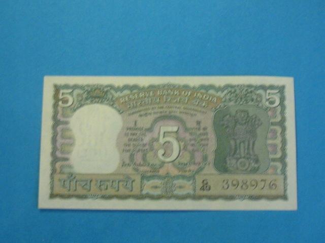 Индия 5 рупий 1969 года! P-68b Реже! UNC / UNC-