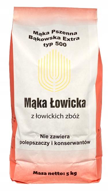 РОЛЛ ПРЯМОЙ МЕЛЬНИЦЫ мука пшеничная сорт 500 5 кг
