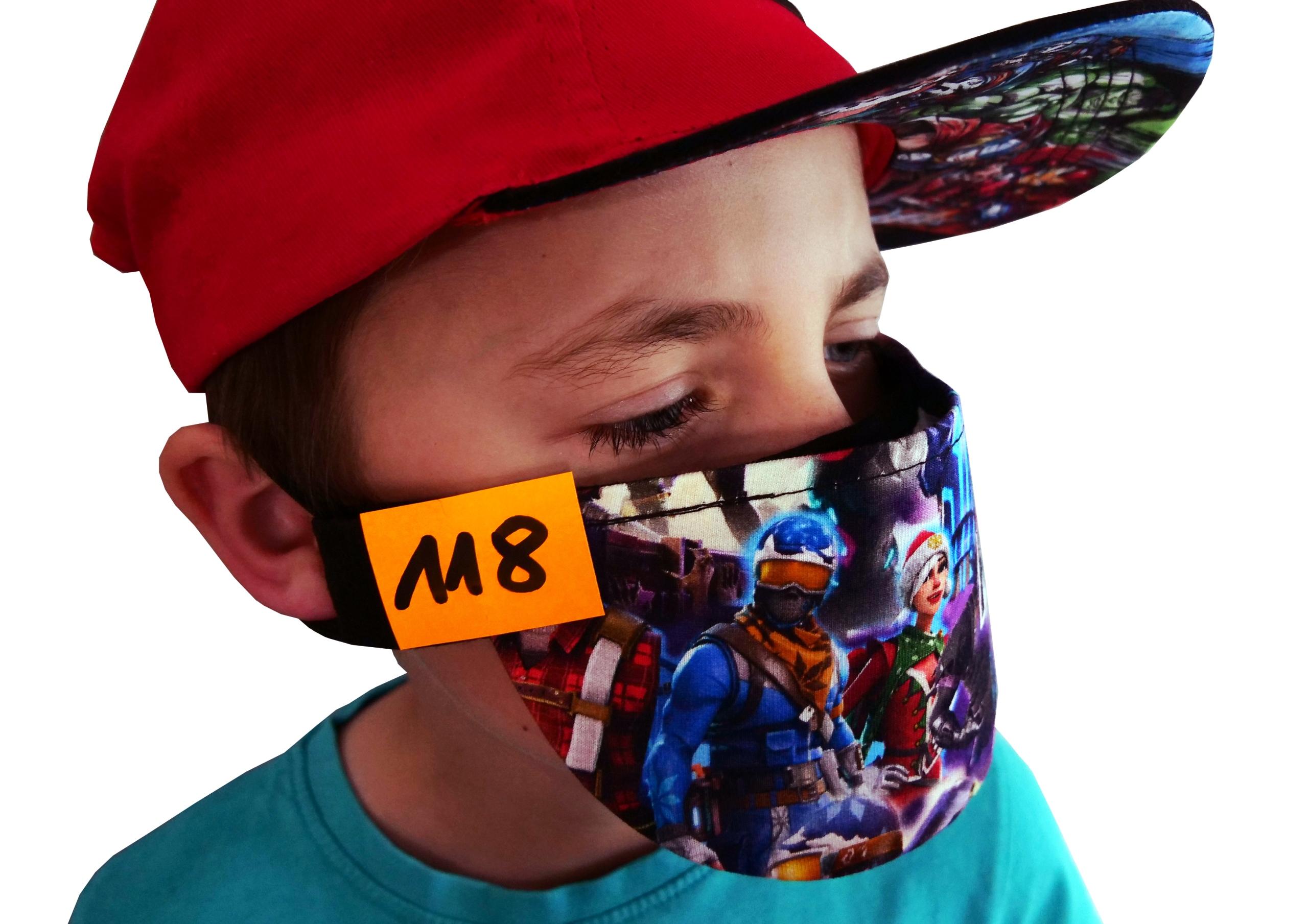 Мини-ЩИТОК-МАСКА Защитная маски FORTNITE